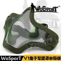 Wholesale KINRING factory direct V1 wire guard mouth mask half face protective single band version of the training field camouflage mask