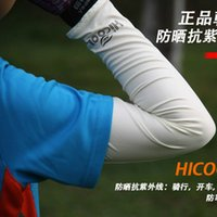 Wholesale 10 UV sunscreen ice silk golf drive protection sleeve cuff riding is available for men and women