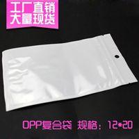 plastic zip lock bag - 12 cm Clear white pearl Plastic Poly OPP packing zipper Zip lock Retail Packages Jewelry food PVC plastic bag cm cm cm