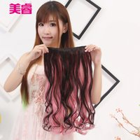 powder bleach - Color wig piece snap a five piece dark brown hair bleaching powder feeding fish line hair volume upgrade package