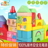 baby nursery blocks - 50pcs set Educational toy wooden blocks big infant baby nursery toys
