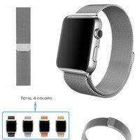 belt clip watches - URVOI new arrival milanese loop for apple watch milanese wrist strap band belt stainless steel Standard Sport with magnetic clip