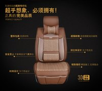 bamboo seat mat - Bamboo charcoal skin ice silk joining together car MATS seating of the four seasons general
