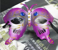 Wholesale Mask Halloween Masquerade Masks Mardi Gras Venetian Dance Party Face gold shining plated butterfly Mask colors