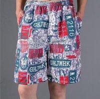 Cheap Men pants Best Cotton Blend Relaxed beach pants
