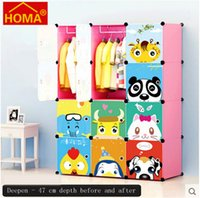folding clothes rack - DIY Extension Class Grid Deepen Cartoon Combination Wardrobe PP Plastic Combination for Keep Clothing Green Environmental Protection
