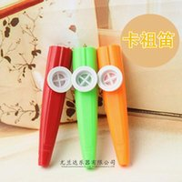 Wholesale Musical Toy Kazoo Plastic Design Children Kid Gift Toy Musical Instrument Red Yellow for Choosing Z00347