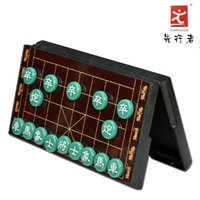 backgammon chess - to send genuine pioneer in F F large magnetic weiqi folding chess backgammon A Chinese Chess