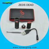 Cheap Hot selling electronic cigarette ecig wax vaporizer zeds dead vaporizer