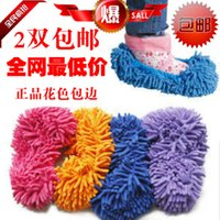 Wholesale newdesing Large chenille grazing slippers lounged shoes foot wrapping sets mop head shoes cover double