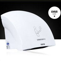 Wholesale Household Hotel Automatic Infrared Sensor Hand Dryer Bathroom Hands Drying Device US Plug A H01