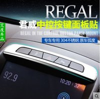 Wholesale 09 new Regal special stainless steel interior decorative button in the control box Regal modification decorative stickers sequins
