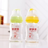 Wholesale 150ml Baby bottle Infant Newborn Cup Children Learn Feeding Drinking Handle Bottle kids Juice water Bottles Baby Bottles