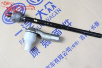 Wholesale The new Passat Magotan Sagitar Tiguan Beetle CC steering tie rod outer tie rod ball