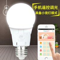 Wholesale Fast delivery Intelligent LED light W warm white three dimming new creative home energy saving lamps