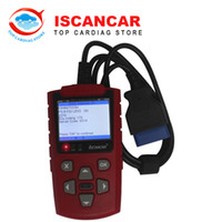 best buy codes - 2016 Newest Version Super VAG ISCANCAR VAG KM IMMO OBD2 Code Scanner Best Buy For VW AU DI Update Online