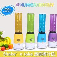 Wholesale 220V Portable Multifunctional Smoothie Maker Mini Blender Ice Juicer
