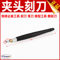 Wholesale Handmade wood carving tools mobile phone repair tools of stone carving knife knife knife manufacturers