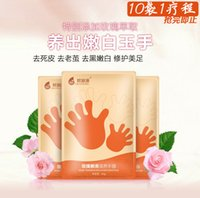 Wholesale 5pair Rose Essence Hand Mask Skin Care Smoothing Whitening Moisturizing Hand Gloves Mask