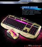 Wholesale three color diy blacklight can switch gaming keyboard and mouse designed specifically for the game and life