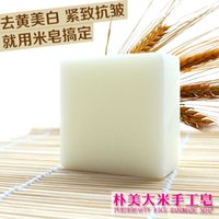 Wholesale Oily Skin Face Soap The Best Whitening Soap Best Soap for Oily Face nourising pack new and hotsale cleansing