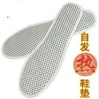 Wholesale 1 Pair Nano Tourmaline Self heating Magnetic Therapy Insole Warm Shoes Pad Bio Magnetic Massage Insoles Comfy Insoles Feet Health Care