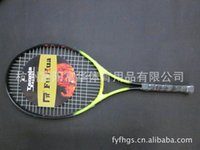brand tennis racket - Tennis Rackets Factory outlets supply Fu FH brand tendon line racket