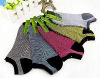 bamboo socks women sale - Hot Sale Bamboo Fiber Lover s Boat Socks For Men Women Both Smooth Soft pairs