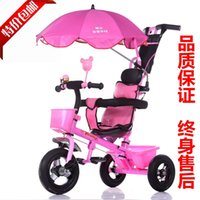 bicycle trolley - New style Baby and child tricycle trolley baby stroller baby carriage baby bike bicycle for monthes years old