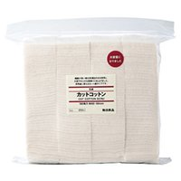 Wholesale Authentic Japanese organic cotton Wicks cottons fabric japan from MUJI cotton For DIY RDA RBA Atomizer Ecig Coil