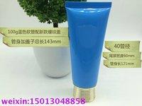 bb assembly - Cosmetics packaging High grade hose Cleansing Cream mask BB Cream Cream Hand Cream bottle packaging hose g