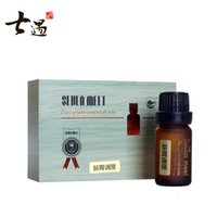 aromatic herb - ml Stomach Essential Oil For Conditioning Stomach Promote Metabolism Concentrated Aromatic Herbs Essential Oils ZYH047