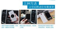 Wholesale 1000pcs dhl Car Air Vent Phone Holder Car Adjustable Air Outlet Phone Holder Cradel Degree Rotating Magnet Bracket Mount Phone Holder