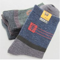 Wholesale pairs of Mens Autumn Edition thick Imitated rabbit wool socks men socks long socks male Sports keep warm