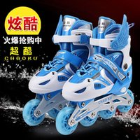adjustable ice skates - Cool wheel skating shoes flash ice skates adjustable inline skating shoes manufacturers