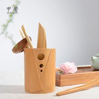bamboo teaspoon - A suite boutique Xin tea Moso bamboo tea tea Liujunzi hollow Chagachazhen teaspoon