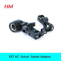 Wholesale Photo Studio E27 AC Swivel Socket Adatper Light Stand Mount Umbrella Lamp Bulb Holder for all e27 Screw Light
