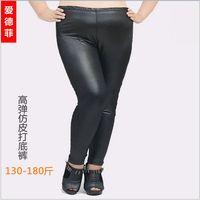Cheap New 2015 Women Faux Leather Leggings Fashion Sexy Leggings Real Large size XL,XXXL,5XL Free shipping