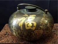 Wholesale 120 mm Restore Ancient Ways do Old Qianlong Year Warm Pure Brass Furnace Sue Brass Smoked Incense Burner Fragrance Lamps