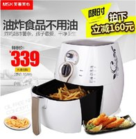 Wholesale MSX goodness Maxim large capacity electric air fryer fryer fries machine commercial kitchen appliances genuine single cylinder