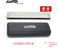 Others accent leather - accent harmonica play c advanced harmonica leather box qin cloth