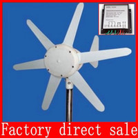 Wholesale Wind turbines W Wind power generator Leaf blade W Wind controller years warranty