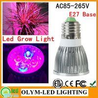 Wholesale 5X LED Garden Grow Light E27 Epistar W LED Plant Growth Light RED BLUE Hydroponics For Plants Full spectrum