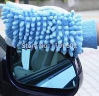 Wholesale Super Mitt Microfiber Car Window Washing Home Cleaning Cloth Duster Towel Gloves Free DHL Fedex