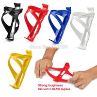 Wholesale Plastic Bike Bicycle Water Bottle Holder Cage Rack Outdoor Sports Accessories Strong Toughness Durable Cycling Equipment