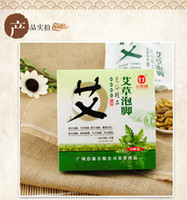 Wholesale Chinese medicine foot bath kits foot bath powder leaves dampness cold blood to regulate menstruation bag box