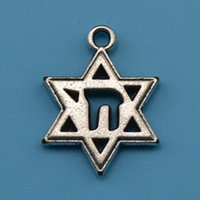 antique judaica - 50pcs Judaica Star of David Chai Charm Jewelry zinc alloy antique silver plated