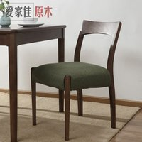 Wholesale Japanese new classics style furniture red oak solid wood dining chair leisure chair backrest chair colors