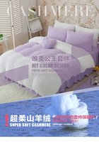 Wholesale hot sale Luxury pure cashmere bedding set queen king size pc high quanlity bedding supplies bed in a bag silk sheet