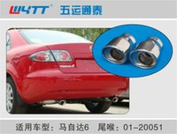 Wholesale High Quality Stainless Steel Auto Exhaust Muffler Car Tail Pipes Fit For mazda
